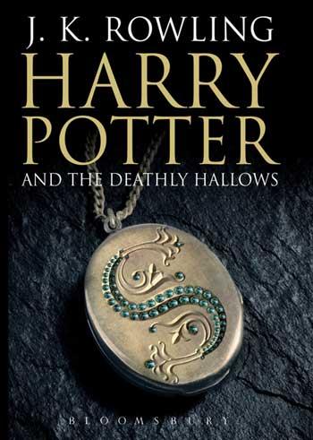 deathly-hallow-2.jpg